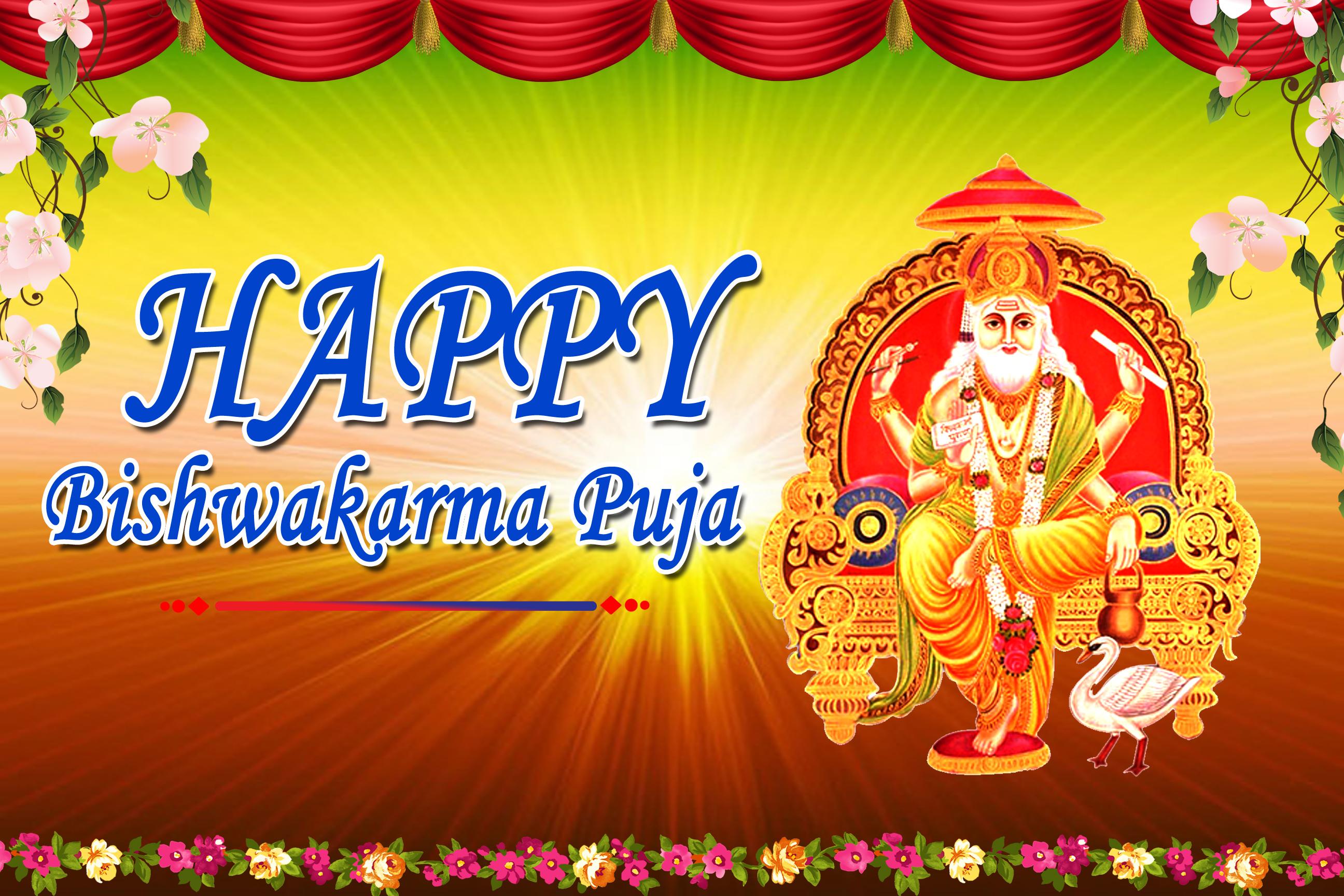 vishwakarma image