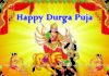durga puja hd background