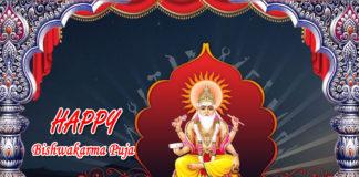 vishwakarma image hd