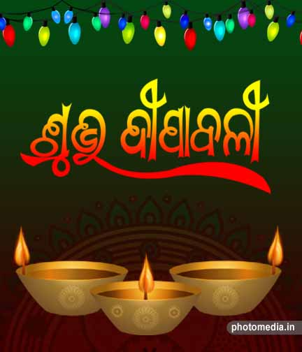 happy diwali odia hd wallpaper