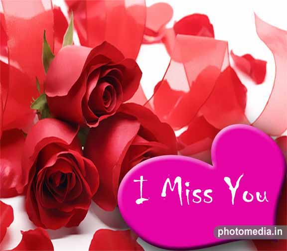 i miss you romantic love messages