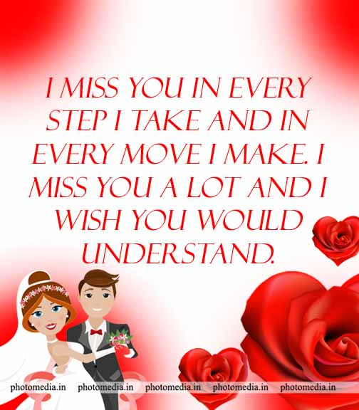 romantic love images shayari