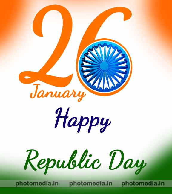 republic day images 2020
