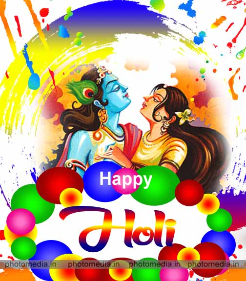 holi image for whatsapp download