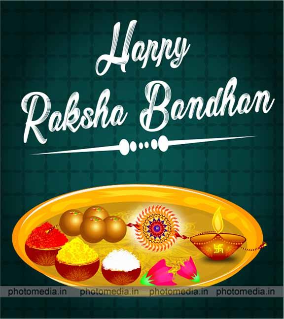 new raksha bandhan image