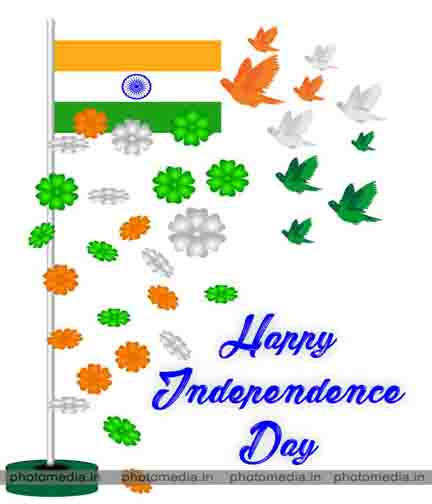 happy independence day pic 2020