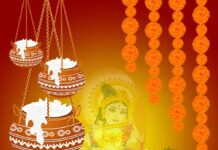 happy janmashtami image